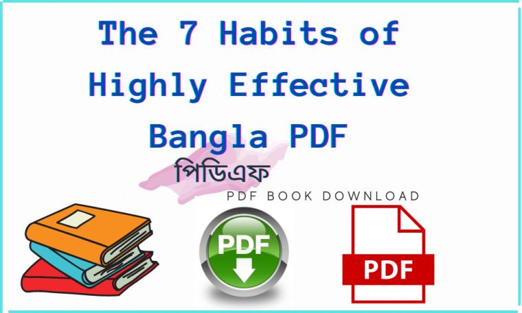 The 7 Habits of Highly Effective Bangla PDF