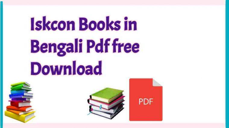 Iskcon Books in Bengali Pdf free Download
