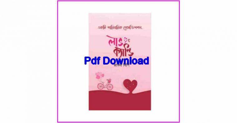 love candy pdf